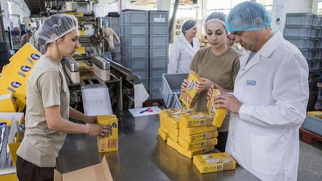 Компанія Horizon Capital купила частку львівської кондитерської фабрики «Ярич»