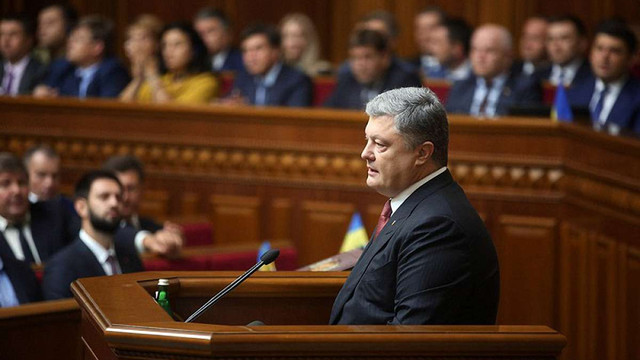 Петро Порошенко привітав українців зі 100-річчям створення ЗУНР