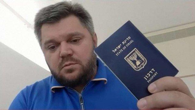 Едуард Ставицький підробив свої єврейські корені, щоб отримати громадянство Ізраїлю, – ГПУ