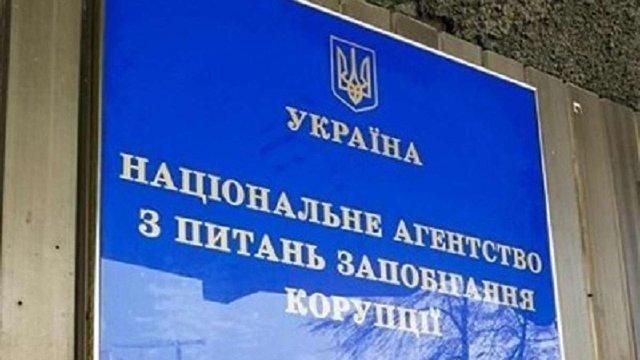 НАЗК назвало найбільших порушників антикорупційного законодавства у жовтні