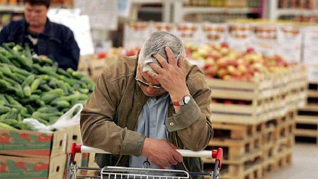 Нацбанк пояснив, чому ціни зростають швидше за прогнози