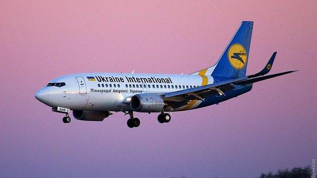 Авіакомпанія МАУ анонсувала розпродаж квитків зі знижкою до 50%
