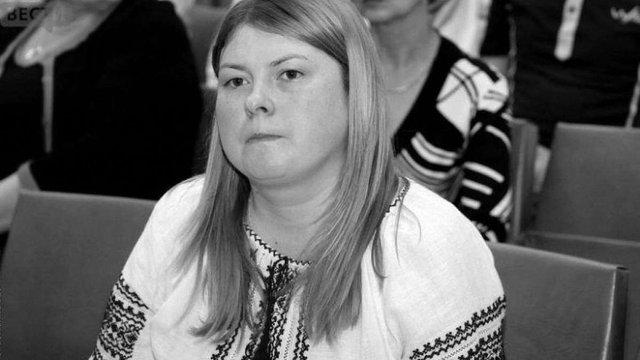 Померла активістка Катерина Гандзюк