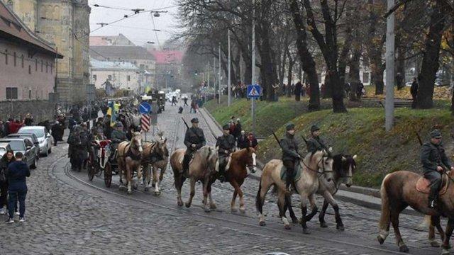 Центром Львова пройшов марш слави ЗУНР