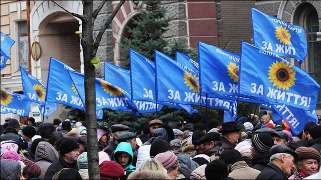 Віктор Медведчук офіційно очолив партію «За життя»