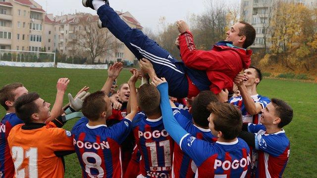Молодіжний склад «Погоні» став чемпіоном області з футболу