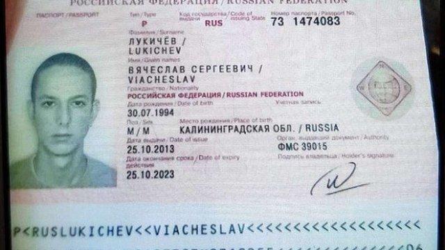 У Росії затримали розшукуваного за напад на ветерана АТО Вербича