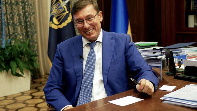 Генеральний прокурор Юрій Луценко заявив про відставку