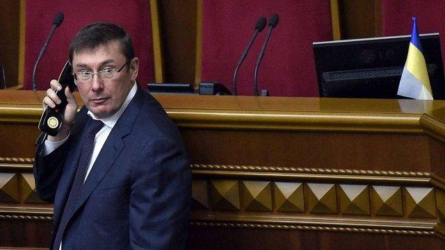 Юрій Луценко у Верховній Раді вибухнув лайкою через критику парламентарів