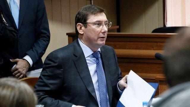 Генеральний прокурор Юрій Луценко подав президенту заяву про відставку