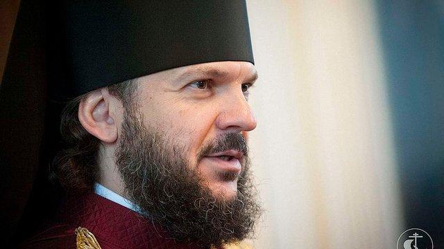 В Україну не впустили архієпископа РПЦ