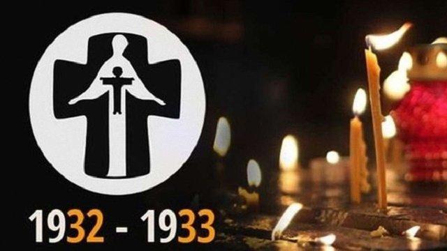 Американський штат Вірджинія визнав Голодомор геноцидом українського народу