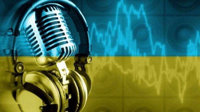 Квота українських пісень на радіо збільшилася до 35%