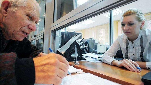В Україні з 1 грудня пенсіонерам перерахують пенсії