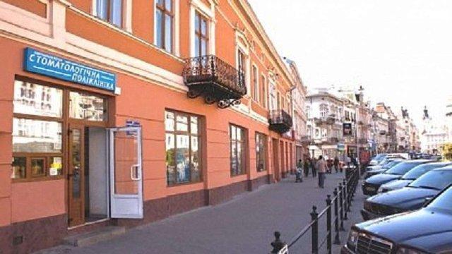 Депутати Львівської міськради ліквідували стоматологічну поліклініку №5