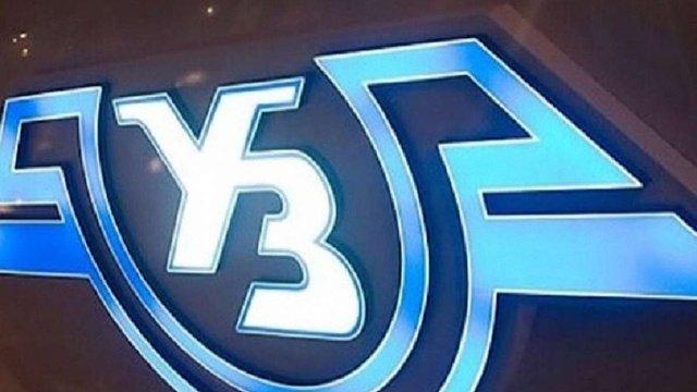 ЄБРР вирішив виділити «Укрзалізниці» 150 млн доларів на піввагони