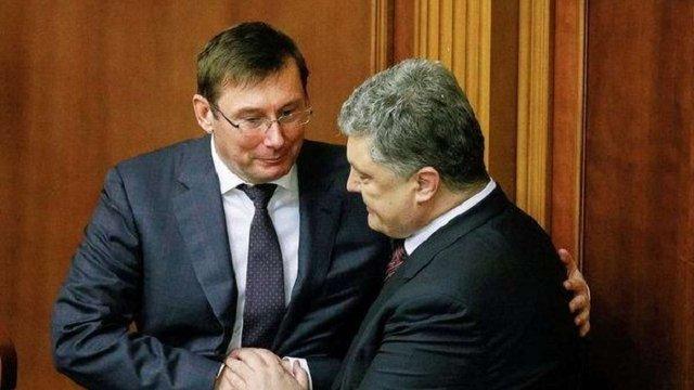 Президент не прийняв відставку генпрокурора Юрія Луценка