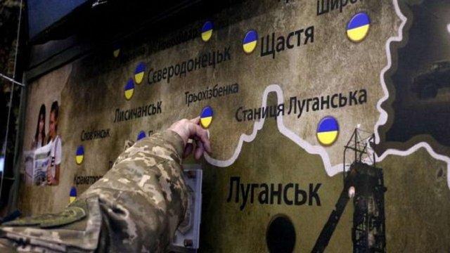 У зоні бойових дій на сході України загинули двоє українських вояків