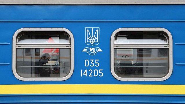 «Укрзалізниця» тимчасово обмежила продаж квитків на дати після 9 грудня