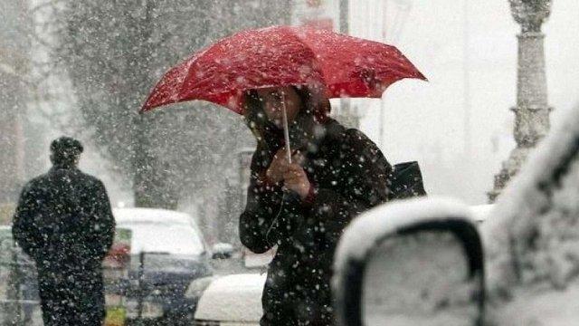 Українців попередили про можливий мокрий сніг 14 листопада