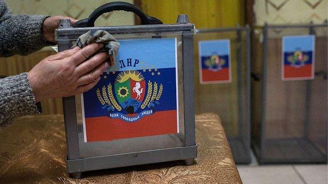 Євросоюз заявив про нелегітимність російських виборів на окупованому Донбасі