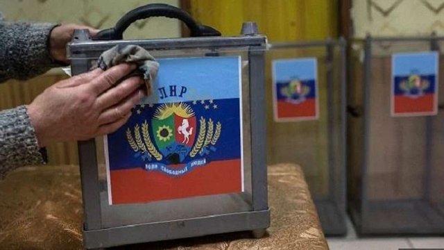 Порошенко закликав українців на окупованих територіях Донбасу не брати участі у фейкових виборах