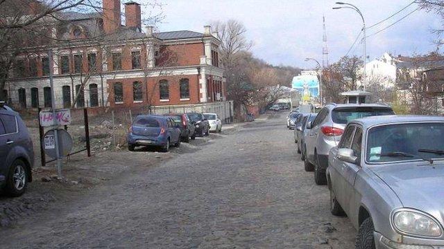 Володимира Кличка зобов'язали повернути орендовану землю у центрі Києва