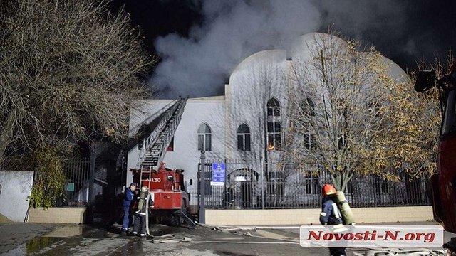 У Миколаєві сталася велика пожежа в церкві баптистів
