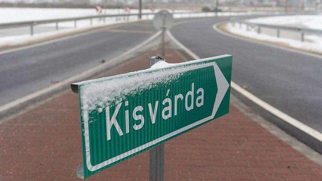 Будапешт тепер видає паспорти жителям Закарпаття у прикордонному угорському місті, – Москаль