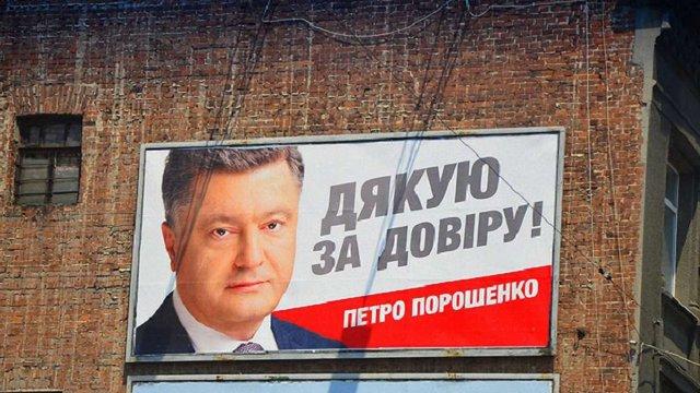Петро Порошенко визнав, що з такою економікою Україна ще довго залишатиметься в злиднях