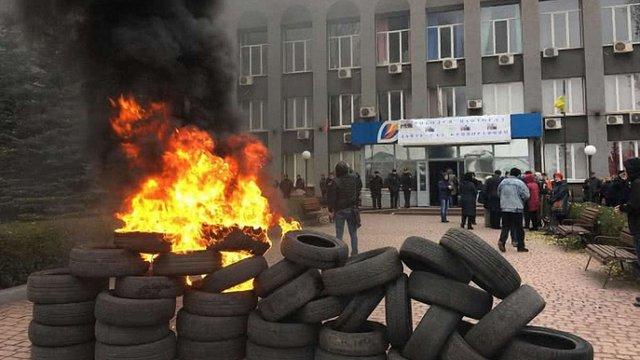 У Кривому Розі почалися протести через зрив опалювального сезону