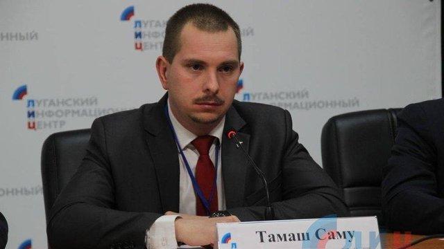 Угорський політик був «спостерігачем» на фейкових виборах на Донбасі