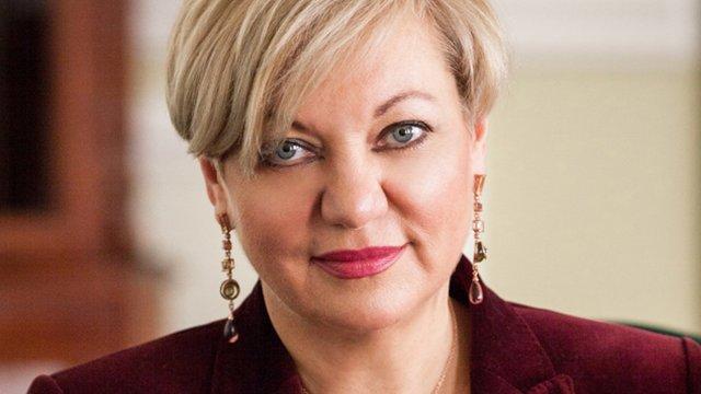 Екс-голова НБУ Валерія Гонтарева запустила медичний стартап Medikit
