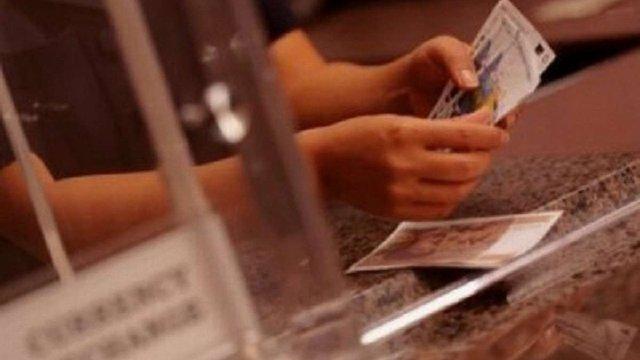За привласнення 4 млн грн двох касирів банку у Сколе оштрафували на 4000 грн