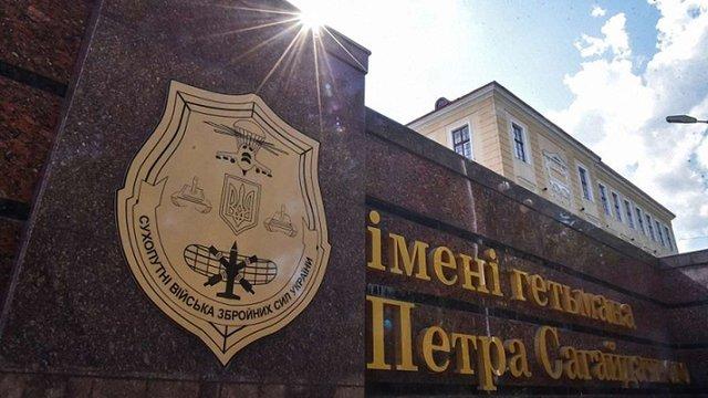 Відрахованого за крадіжку курсанта львівської військової академії відправили до армії