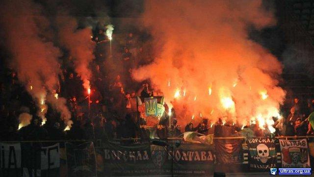 УЄФА відкрив дисциплінарну справу через поведінку фанатів полтавської «Ворскли»