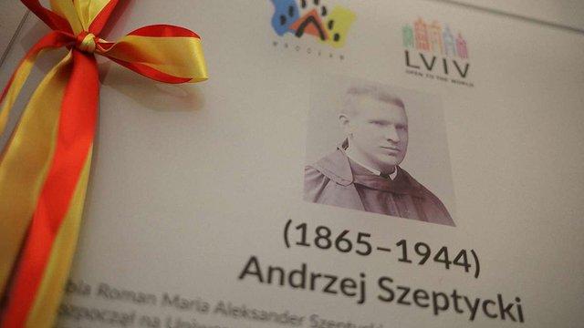 У Вроцлавському університеті відкрили пам'ятну таблицю Андрею Шептицькому