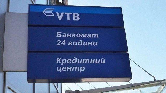 Українська «дочка» російського банку ВТБ запровадила нову комісію на зняття готівки