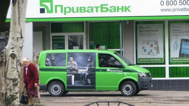 «ПриватБанк» пообіцяв 100 тис. грн за інформацію про нападників на інкасаторів