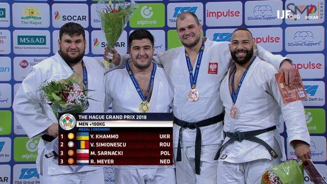 Український дзюдоїст здобув золоту медаль на гран-прі у Нідерландах