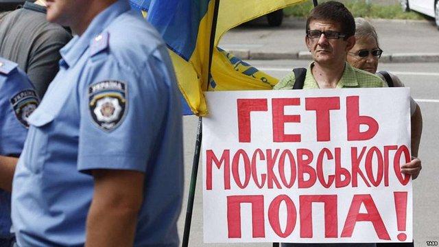Збройні сили України не забороняли капеланам УПЦ (МП) проходити у військові частини