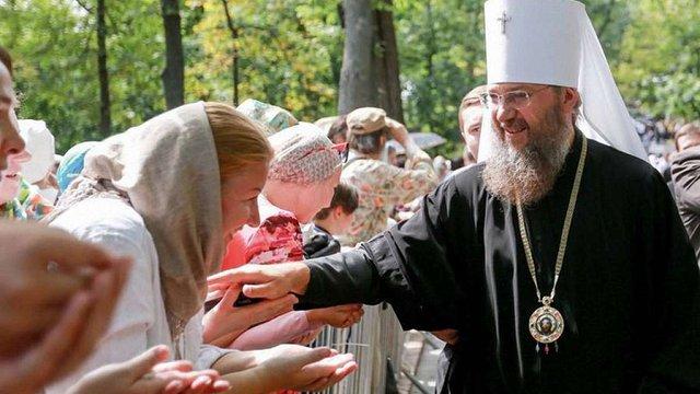 УПЦ (МП) каратиме своїх єпископів за участь в Об'єднавчому соборі