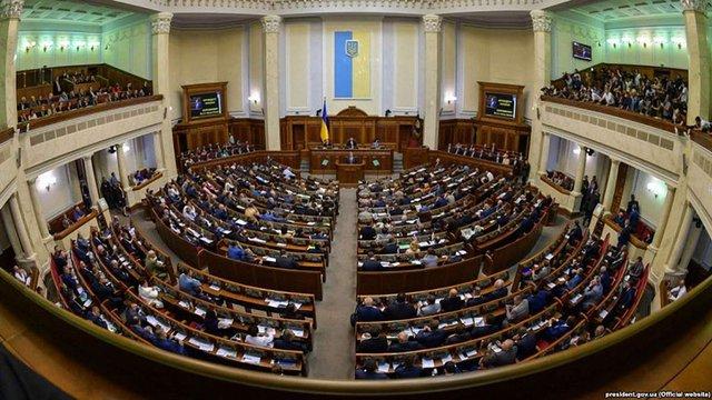 До парламенту внесли доопрацьований проект бюджету на 2019 рік