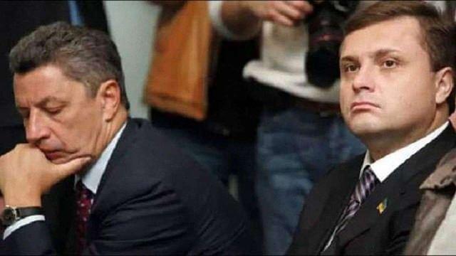 «Опозиційний блок» виключив зі своєї фракції Юрія Бойка і Сергія Льовочкіна