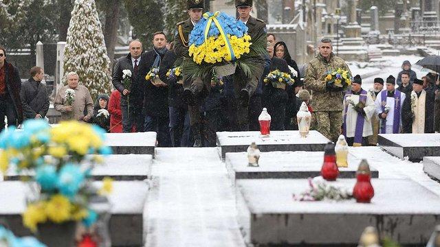 На Личаківському цвинтарі вшанували пам'ять загиблих учасників Революції Гідності