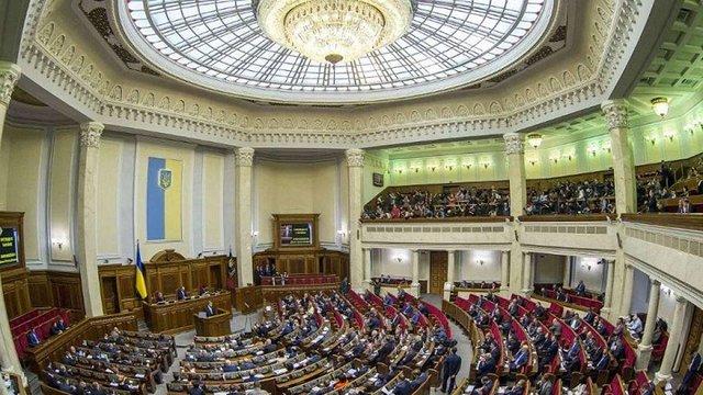 Верховна Рада  запровадила в Україні інститут кримінальних проступків