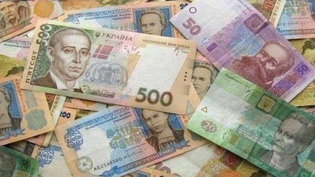 Верховна Рада ухвалила державний бюджет на 2019 рік