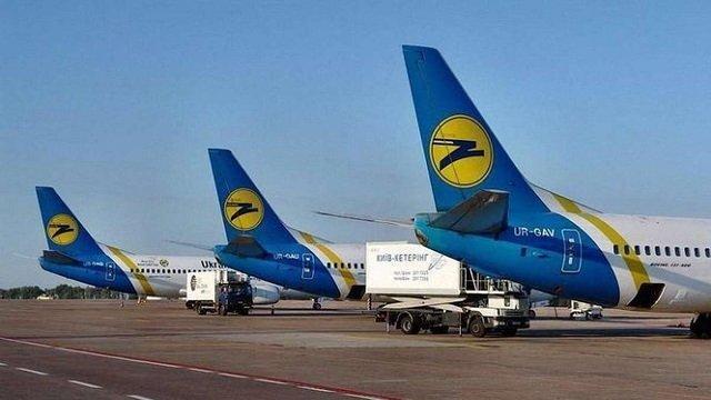 Авіакомпанія МАУ пропонує квитки зі знижкою до 50%