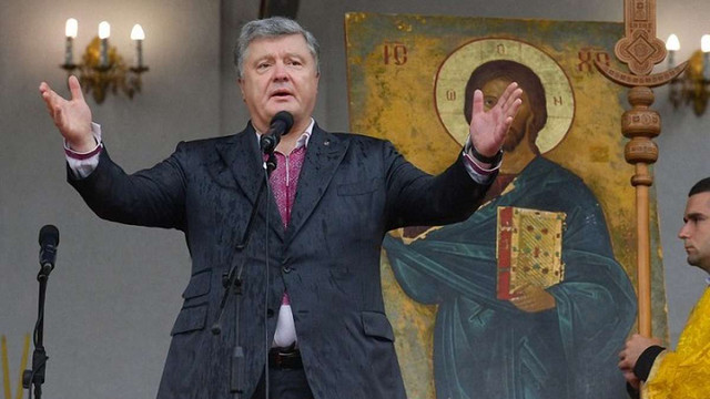 Президент розповів, як витратить 1 млрд грн бюджетних грошей для свого фонду
