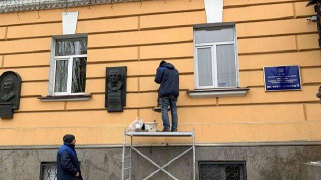 Зі стіни університету в Києві демонтували пам'ятну дошку одному з організаторів Голодомору
